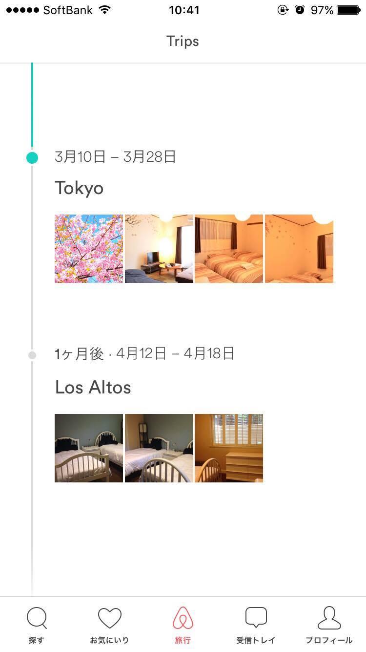 airbnb東京